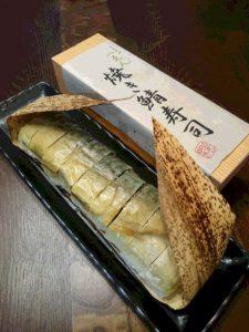 焼鯖寿司 -日本料理一ゑん(いちえん) 京都 福知山-