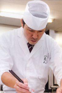 日本料理一ゑん(いちえん)店主 円城寺利之